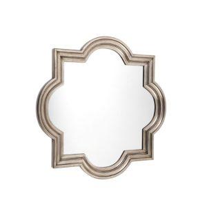 Marrakech Mirror - Small - Antique Silver